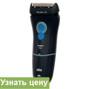Braun Series 1 130 S-1