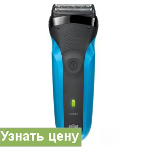 Braun 310s Wet&Dry