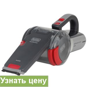 Black and Decker PV1200AV-XK