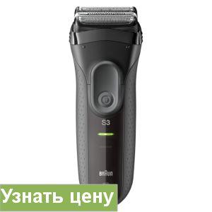 Электробритва Braun 3000 BT