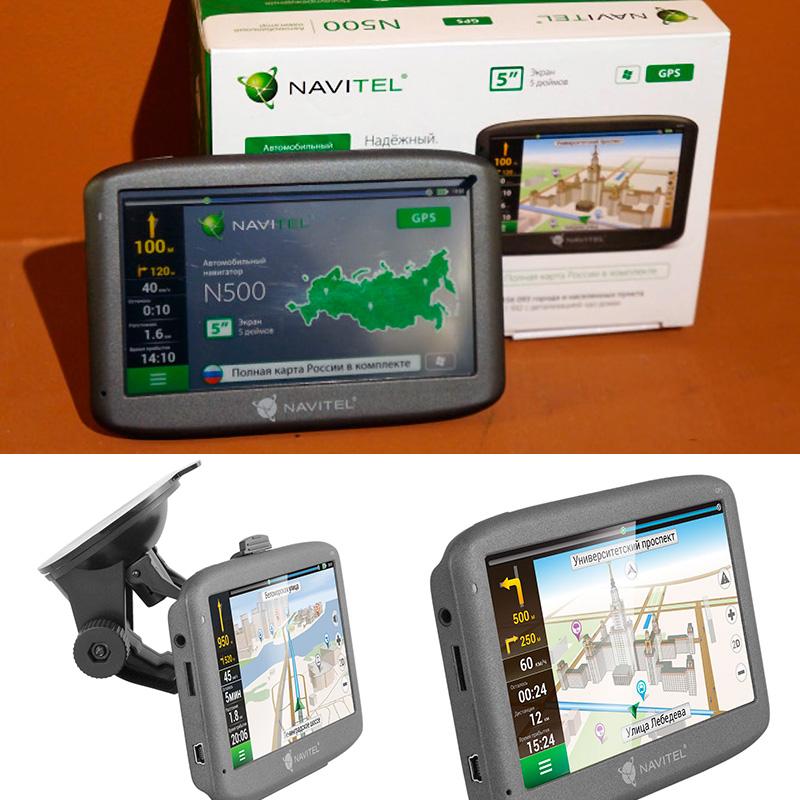 Портативный GPS-навигатор Navitel N500