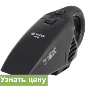 VITEK VT-1840