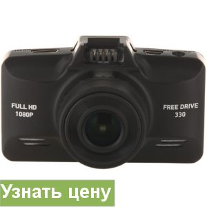 Модель Digma FreeDrive 330 Black