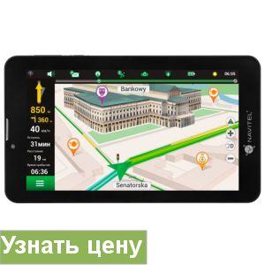 Портативный GPS-навигатор Navitel T700 3G