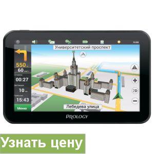 Портативный GPS-навигатор Prology iMAP-5700